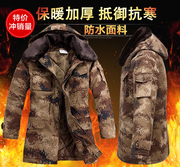 In the male winter coat thick cotton padded coat desert camouflage coat cold add fertilizer increased labor protection suit coat
