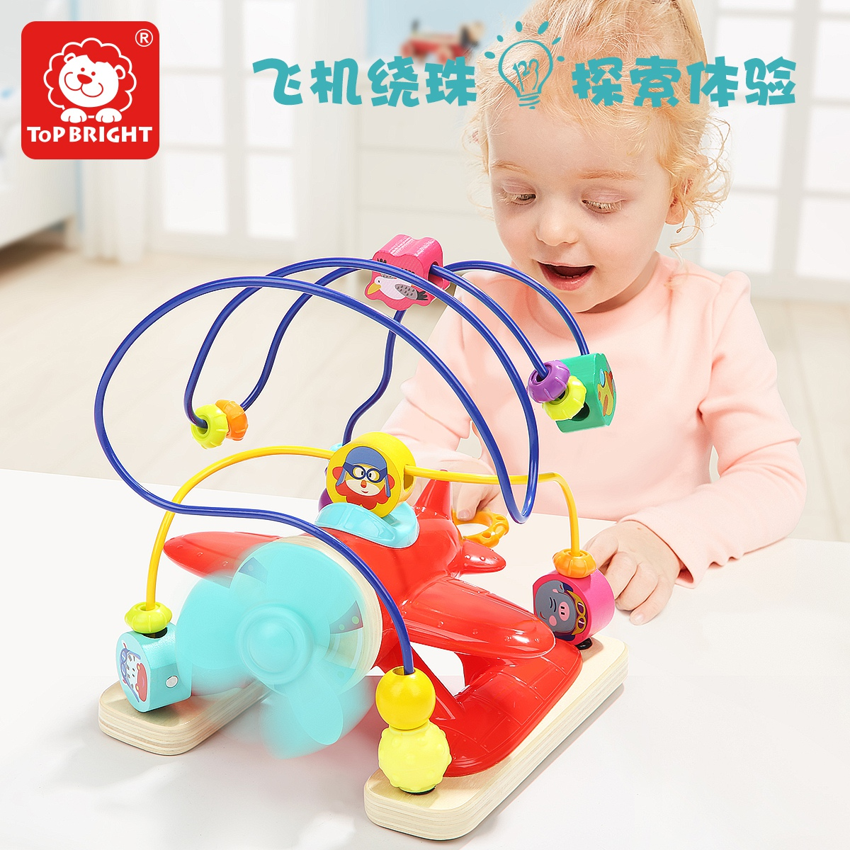 Tebauer Beaded children's puzzle toys 6-10 months old baby toys 1-2-3 years old building blocks