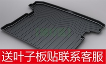 Mitsubishi Pajero V93 V97 Rear Tail Box Cushion Pajero V73 V77 High-grade Backup Box Cushion Modification