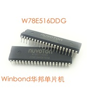 W78e516ddg new original Winbond