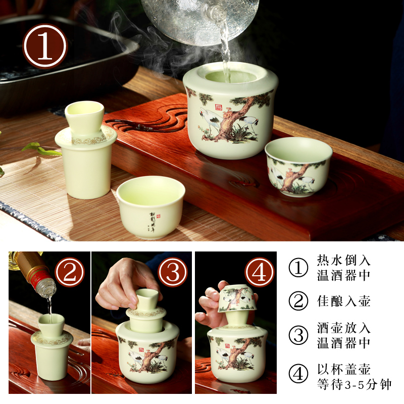 Jingdezhen ceramic warm wine set wine set hot warm hot pot home Chinese style sake yellow wine white wine glass