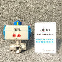 Q614 5F-16P Pneumatic three-way ball valve pneumatic wire port three-way valve wire buckle 304 stainless steel L-type T-type