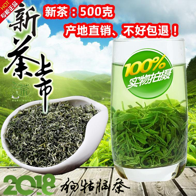 2019 new tea 500g, dog, gall brain, green tea, thick and strong, foam resistant to dog, dry brain tea, dog Gore tea.