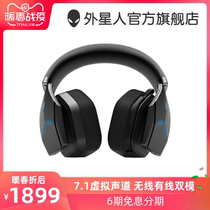 Alien alienware AW988 wireless wired Dual-Mode 7 1-sound surround sound gaming headset Dell