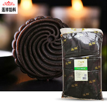 Lotus Xiang new taste Mid-Autumn Moon Cake stuffing egg yolk flow heart moon cake filling baked pastry filling 2*5 kg per box