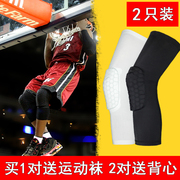A basketball professional anti-collision equipment complete set of honeycomb Leggings calf support women football socks in summer