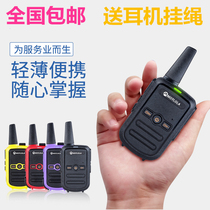 Mo 託 50 km high-power construction site mini hotel outdoor wireless small non-one pair
