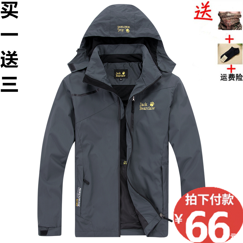 [The goods stop production and no stock]Spring and Autumn Outdoors Men's Thin Jacket Single-layer Fishing Mountaineering Wear Four Seasons Ms. Windbreaker Couple Coat