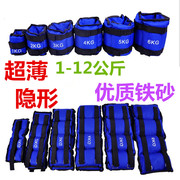 Running with leggings sandbags bound hand and foot exercise wrist can be adjusted for male and female children Leggings sandbags