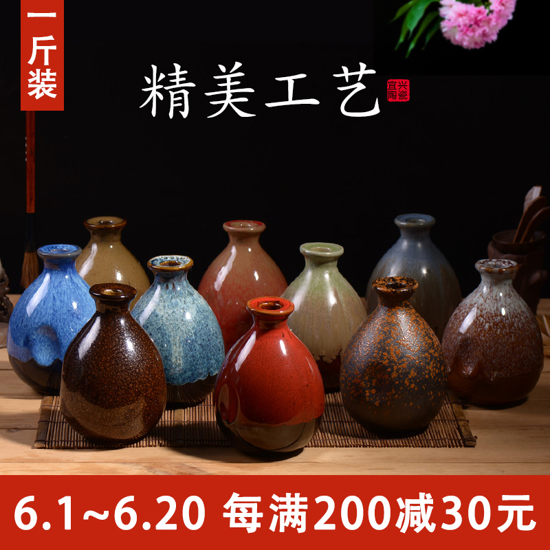 Japanese-style ceramic wine bottle 1 kg white wine bottle antique earthenware jars wine tank home small wine pot wine cabinets ornaments