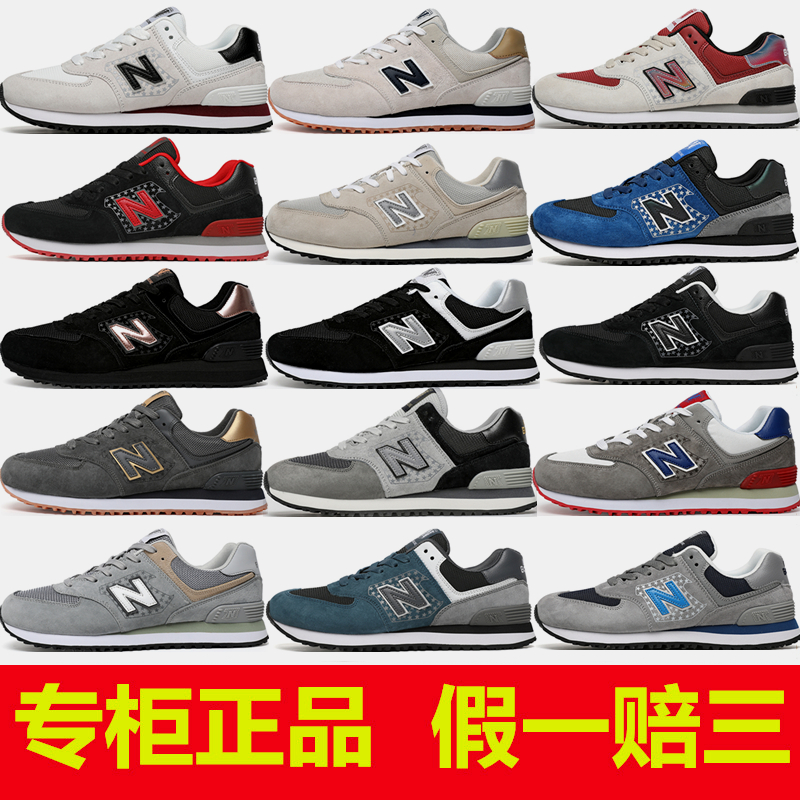 New Balance flagship store official authentic men's shoes 2020 autumn and winter new sports shoes casual running shoes women's shoes trend