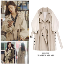 Time is a lifetime of White Deer with khaki mosaic trench coat female spring and autumn 2021 medium long coat