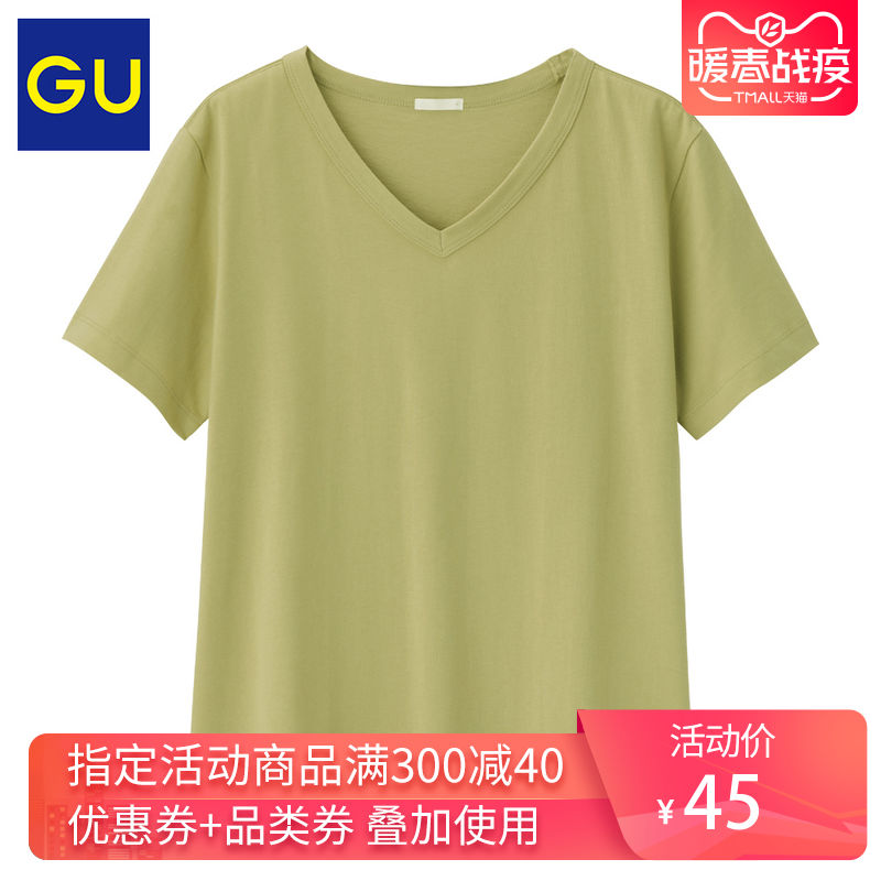 Gu excellent women's colorful V-neck T-shirt (short sleeve) 2020 summer new basic cotton top 322412