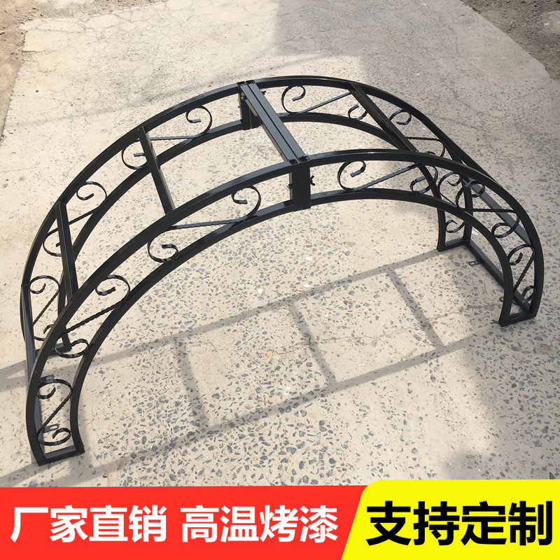 Iron arched arched door stack top villa arched arched shelf iron courtyard arched flower rack made door head