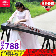 Yangzhou Zheng platanewood adult children novice beginners entry to practice playing the guzheng full set of solid wood grading