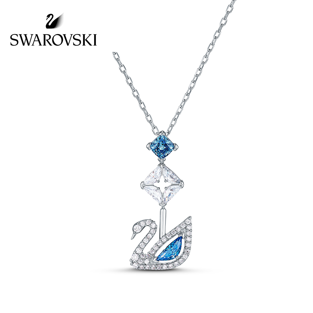 New Swarovski dazzling Swan Blue Swan 125th Anniversary women's Necklace