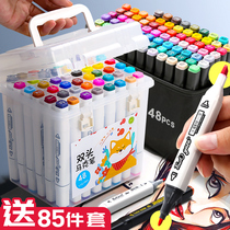 Genuine marker pen 48 color set 24 colors for primary school students 80 colors touch double-headed watercolor pen 60 colors water-based washable 36 colors painting childrens hand-painted color oily 100 full sets
