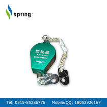 IMPA 331105 331106 331107 331108 331109 self-locking lifeline
