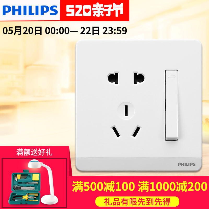Philips switch socket wall panel runaway pearl white open five hole single control type 86