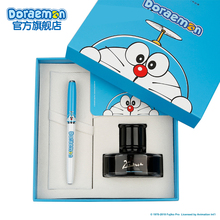Duola A Dream Pen Gift Box with Ink Cartoon
