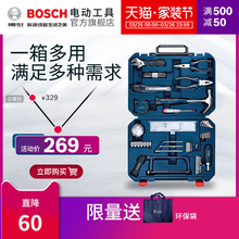 Bosch multi-function household repair hardware tool set storage box woodworking toolbox tool box 108 sets