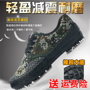 Genuine 3517 army shoes 07A training shoes for men and women wear shoes jungle camouflage military training site safety shoe