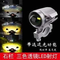 Pierre colonne moto véhicule électrique LED phare L29 lentille projecteur trois couleurs jaune lumière auxiliaire œil pointu voiture extérieur