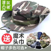 Bohr recommends spring and summer camouflage Benny hat bicycle riding sunshade hat sunscreen hat round edge multi-color