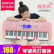 The new rhyme multifunctional children electronic organ beginner 61 piano teachers teaching professional adult entry 88 fake girl