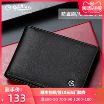 Jinlilai card bag male leather Documents folder multi-function drivers license leather card bag anti-demagnetization men card clip ultra-thin