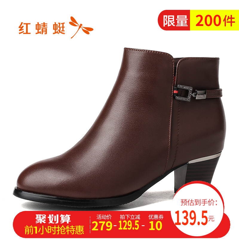 Red Dragonfly Shoes New Winter Fashion Commuter Shoes