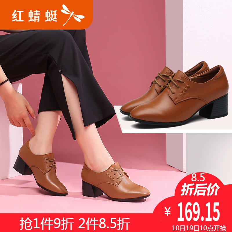 Red 蜻蜓 women's shoes 2018 autumn new fashion commuter thick with square head single shoes female leather casual wild women's shoes