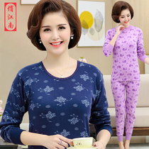 Mother thermal underwear set female cotton middle-aged cotton sweater wear old man autumn autumn pants middle-aged grandma winter