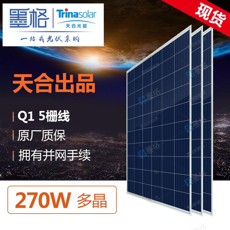 64 62] 500W MPPT Solar Controller LT8490 Single Chip