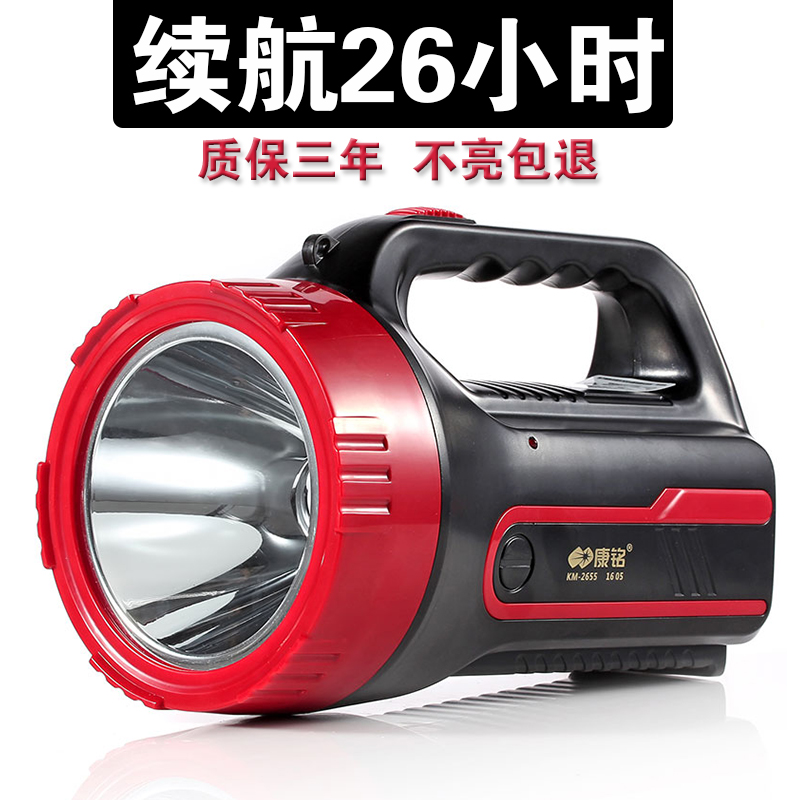 LED portable searchlight multi-function glare long-range super bright outdoor patrol home emergency light flashlight charging