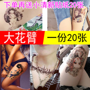 Flower arm tattoo waterproof female large semi realistic simulation lasting arm tattoo in South Korea for a set of 40