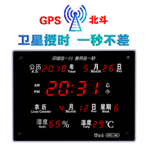 Hexingxuan GPS Beidou Satellite Timing Electronic Clock Automatic Timing Examination Hall Wall Bell led Digital Calendar
