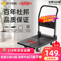 Dupont flatbed car Small trolley Trolley Pallet car Pull cargo cart Household silent trolley Cargo trailer Folding