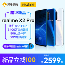 (Flagship new one for multiple gifts) realme X2 Pro official new all-net-access smartphone realmex2 prophoneex x2 Q