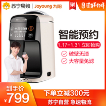 New intelligent small size, non filtration household automatic multifunctional Q18