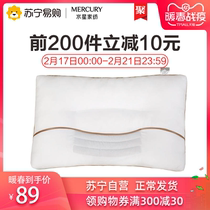 Shuixi home textile Cassia pillow core single pillow a pair of people with cervical pillow buckwheat 2019 New