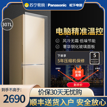 (Panasonic 77) NR-B290JD-XN two-door double-door energy-saving air-cooled frost-free large capacity household refrigerator