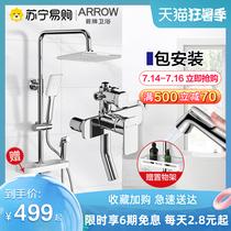 ARROW Bathroom Shower Set Household faucet Bathroom Shower head Shower Set Shower Head Shower Head Shower Head Shower Head Shower Head Shower head Shower head Shower head Shower head Shower head Shower head Shower head Shower head