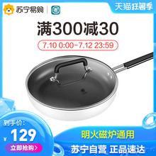 Zhiwu non stick frying pan 26cm, easy to clean with lid, suitable for steak and eggs