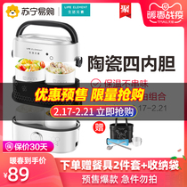 Life elements electric box insulation box can be plug-in electric heating lunch box automatic with rice artifact ceramic steamed hot rice