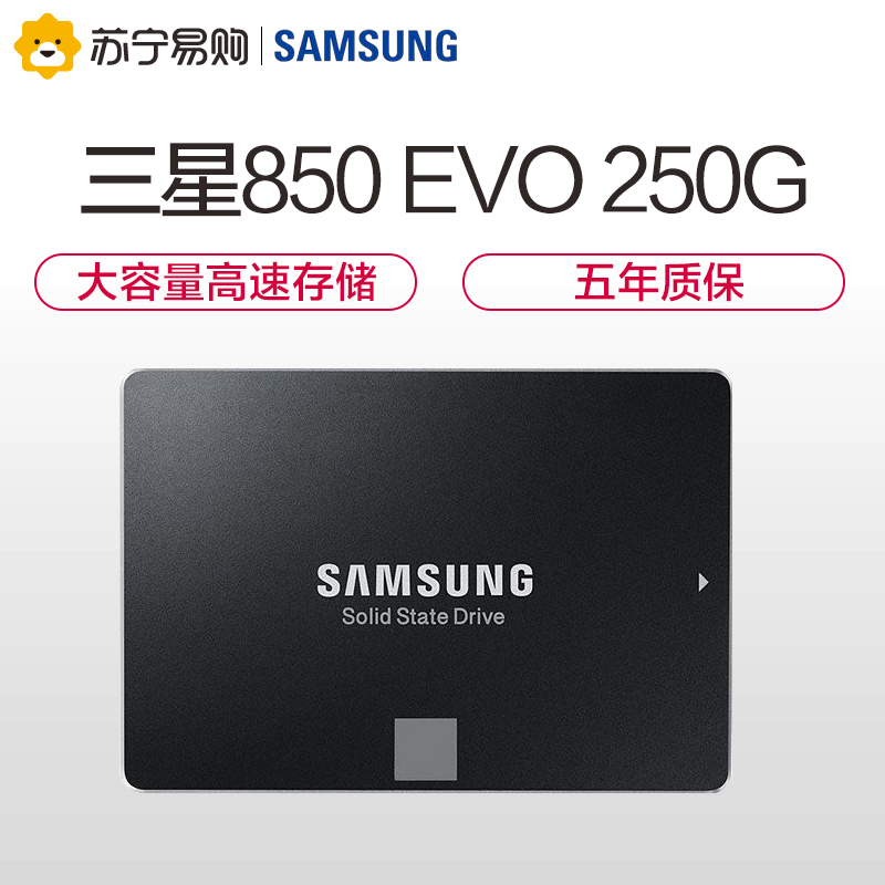 [The goods stop production and no stock]Samsung/Samsung MZ-75E250B 850EVO 250G Desktop Notebook Solid State Drive SSD