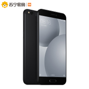 Available 80 yuan Tmall Xiaomi/ millet millet mobile phone coupons S1 intelligent mobile phone 5C the surging