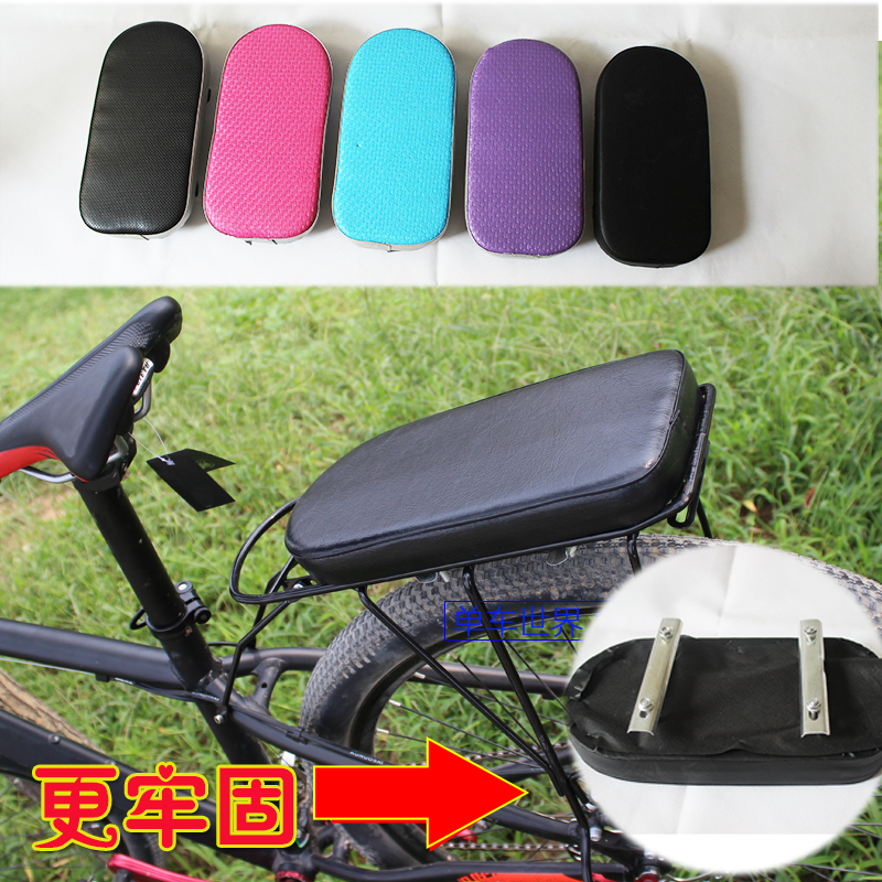 Bicycle rear seat mountain bike rear seat cushion thickening shelf cushion with long rear seat plate seat