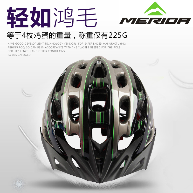 New genuine Merida riding bicycle helmet mountain road ultra light skeleton integrated molding helmet