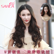 Female U type semi long hair wig headgear seamless invisible waves in the natural fluffy shave long red hair net